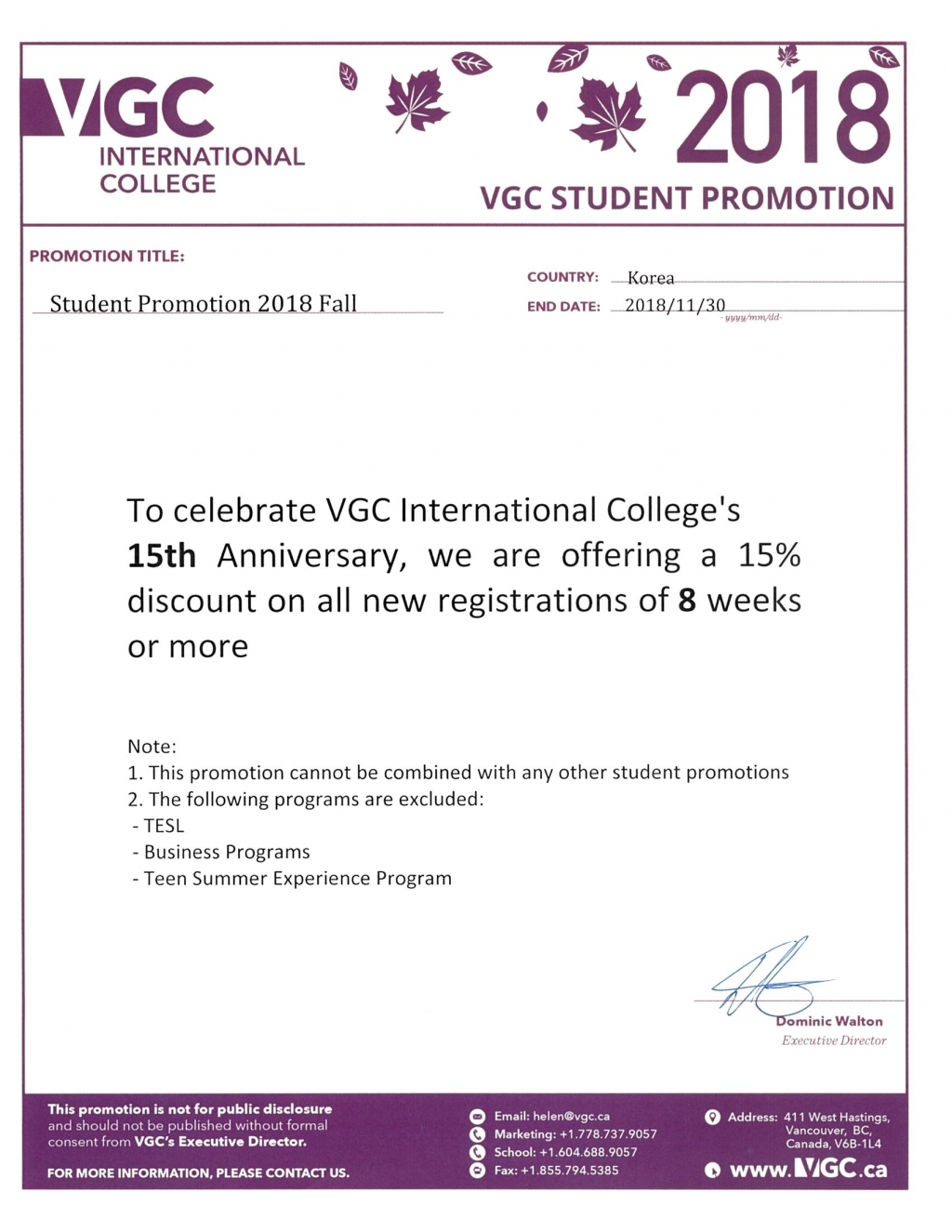 VGC FALL PROMOTION_STUDENT2018-08-31-132749 (2).jpg